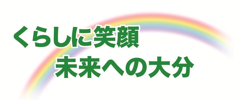 木田昇 ホームページ 公式ブログ